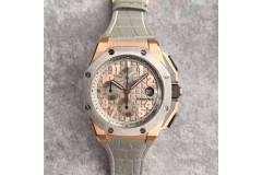 AP002016-Replica Audemars&Piguet Royal Oak Offshore Automatic 44 Man watch